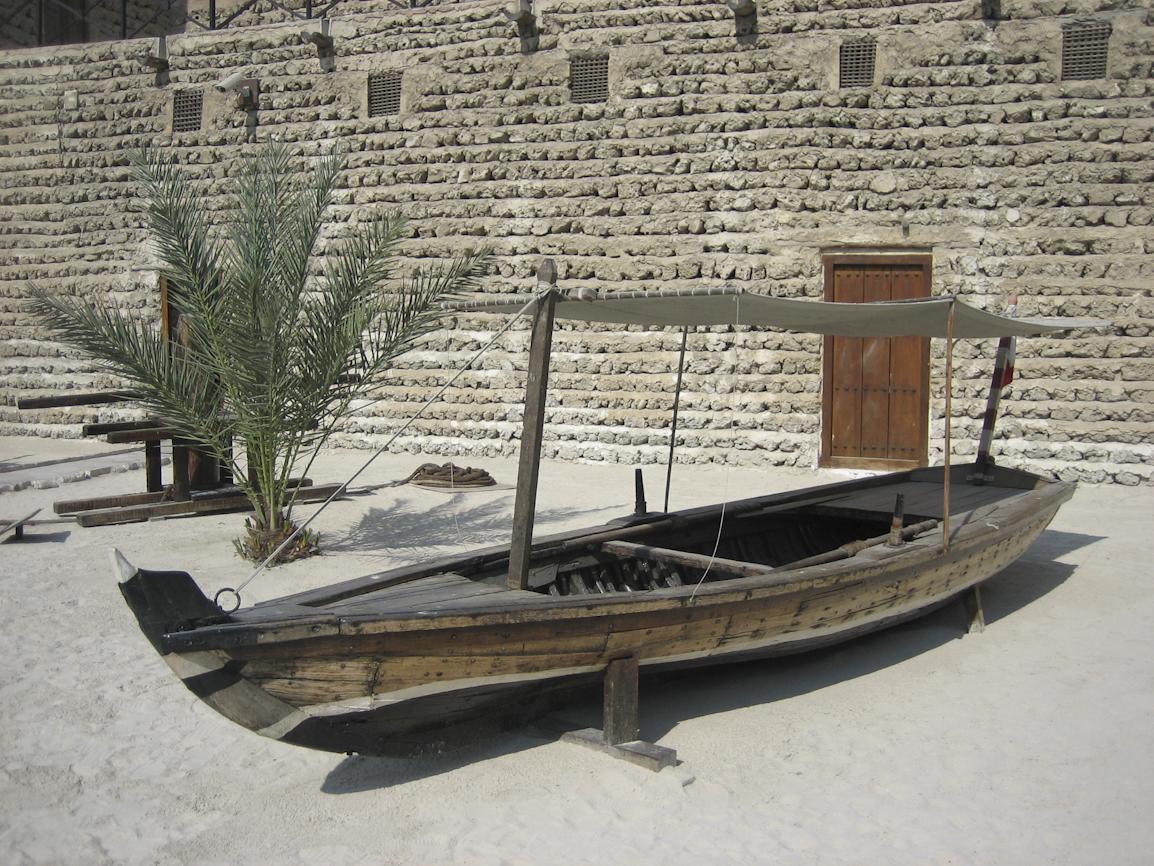 Vene Dubaissa